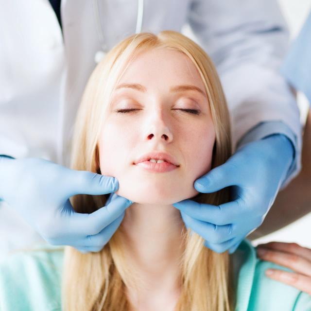 ყბა–სახის ქირურგია